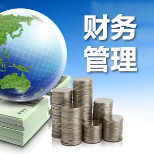 福建省专业技术人员网络远程培训平台